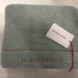 Set asciugamani Borbonese OP spugna – Giada